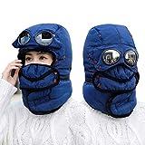 防寒帽子 飛行帽 フェイスマスク マスク付 めがね付 耳あて付 分解可能 パイロットキャップ 防寒帽 スノーボード スキー 登山 バイク アウトドア スポーツ メンズ レディース 男女兼用