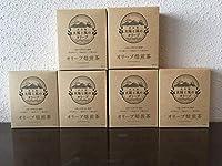 アグリ浜名湖産 オリーブ焙煎茶 2g 10包入り 6個セット