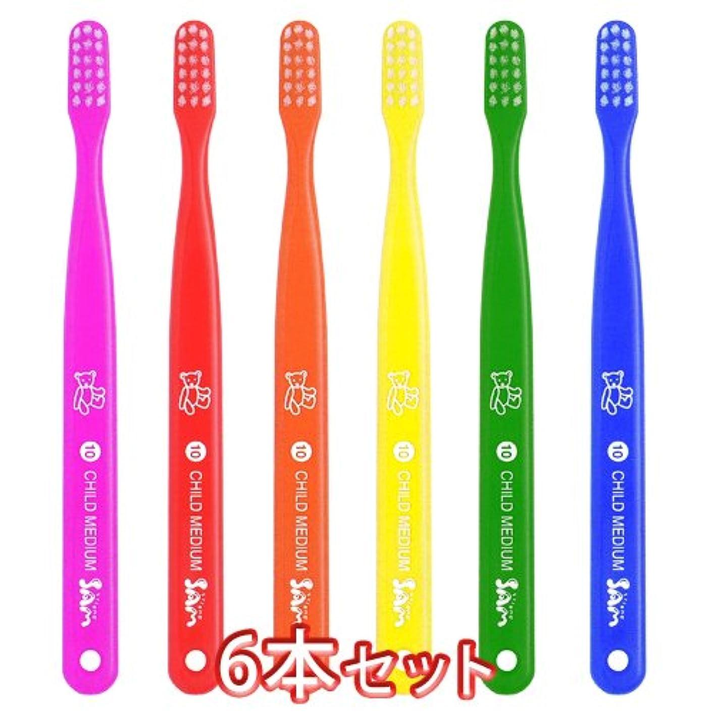 少年人口トランクサムフレンド ベーシック 歯ブラシ × 6本 アソート (10)