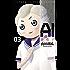 AIの遺電子 3 (少年チャンピオン・コミックス)