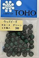 TOHO ウッドビーズ 外径約8mm グリーン 35ヶ入り R8-4