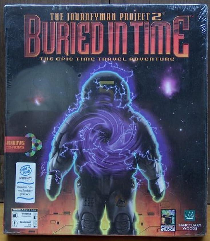 アンビエント地元陰謀The Journeyman Project 2: Buried in Time (輸入版)