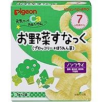 ピジョン 元気アップカルシウム お野菜すなっく(ブロッコリー+ほうれん草) ×12個