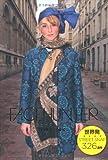 フェイスハンター -世界発ストリートファッションスナップ- 画像