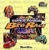 Super1500 スーパーピンボール ~Big Race USA~ メディアカイト