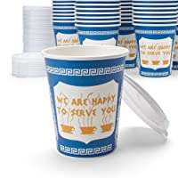 NY Coffee Cup (50 paper cups with lids) by SOLO