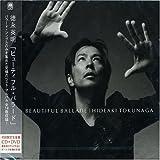 BEAUTIFUL BALLADE~20th Anniversary Super Ballad Single Best~ (初回限定盤)(DVD付)