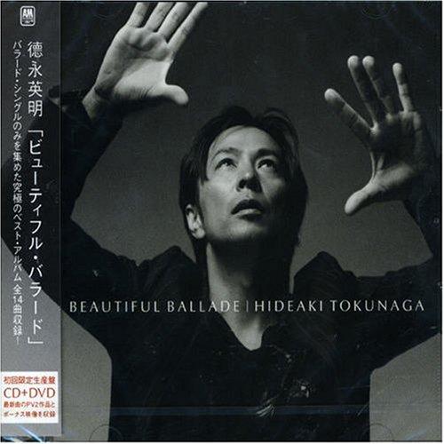 BEAUTIFUL BALLADE~20th Anniversary Super Ballad Single Best~ (初回限定盤)(DVD付)の詳細を見る