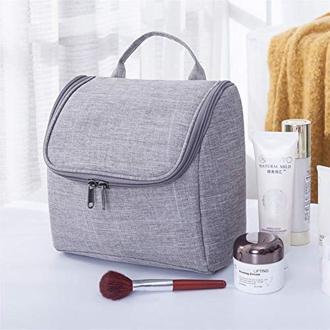 深める神の裏切る化粧品バッグ女性化粧品バッグ旅行必需品オーガナイザーポータブル男性化粧ケース美容師の女性化粧品ウォッシュポーチ (Color : Gray)