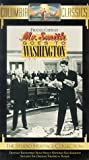 Paul Smith Mr. Smith Goes to Washington [VHS] [Import]