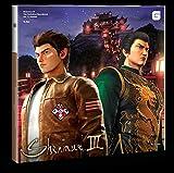 SHENMUE III - THE DEFINITIVE SOUNDTRACK VOL 2: NIAOWU [12 inch Analog]