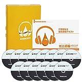 濃縮! 介護福祉士 (音声CD+テキストBOOK+速聴CD)(2018年度版) (要点濃縮リスニング)