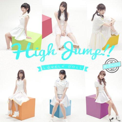 High Jump!! (Type-C)