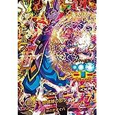 ドラゴンボールヒーローズGM 第7弾【アルティメット】 ビルス