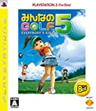 Minna no Golf 5 (PlayStation3 the Best) [Japan Import] [並行輸入品]