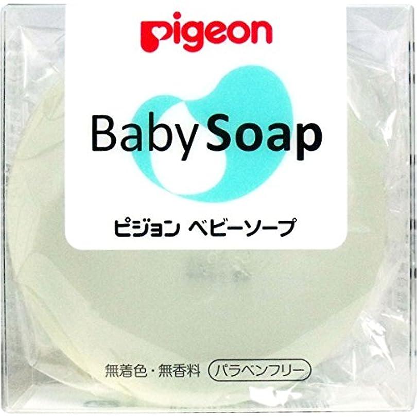 うねるサイレント風邪をひく(ピジョン)ベビーソープ 替 90g(医薬部外品)