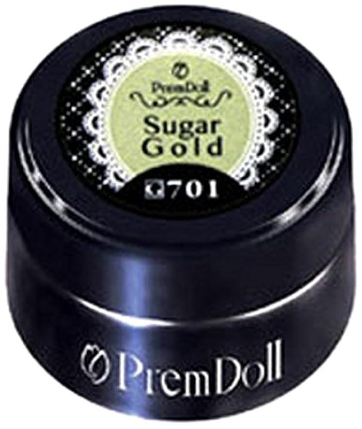 自信がある名前でくまプリジェル ジェルネイル プリムドール シュガーゴールド 3g DOLL-701