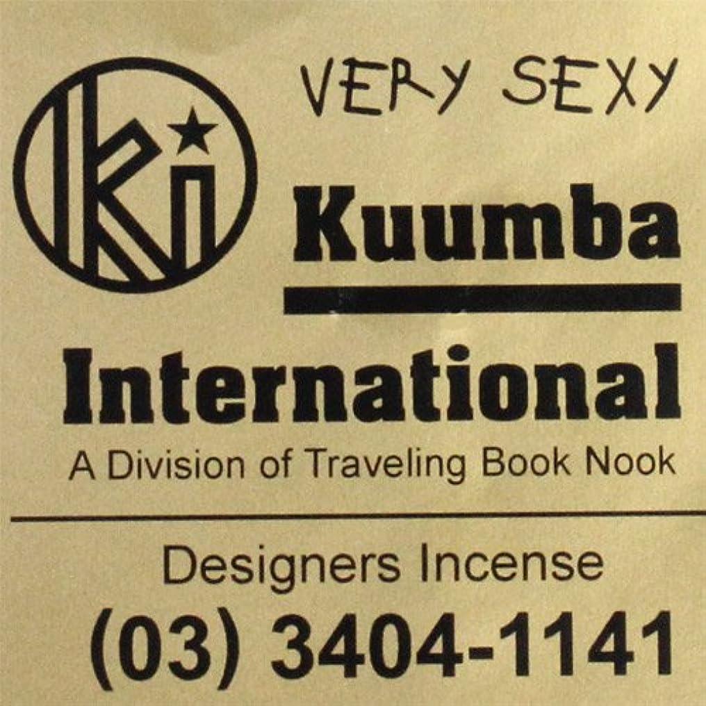 健康肥沃な合併症KUUMBA / クンバ『incense』(VERY SEXY) (Regular size)