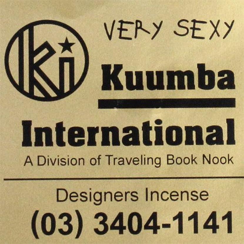 中毒横に折り目KUUMBA / クンバ『incense』(VERY SEXY) (Regular size)