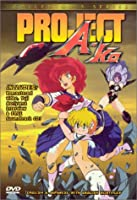 Project a Ko [DVD] [Import]