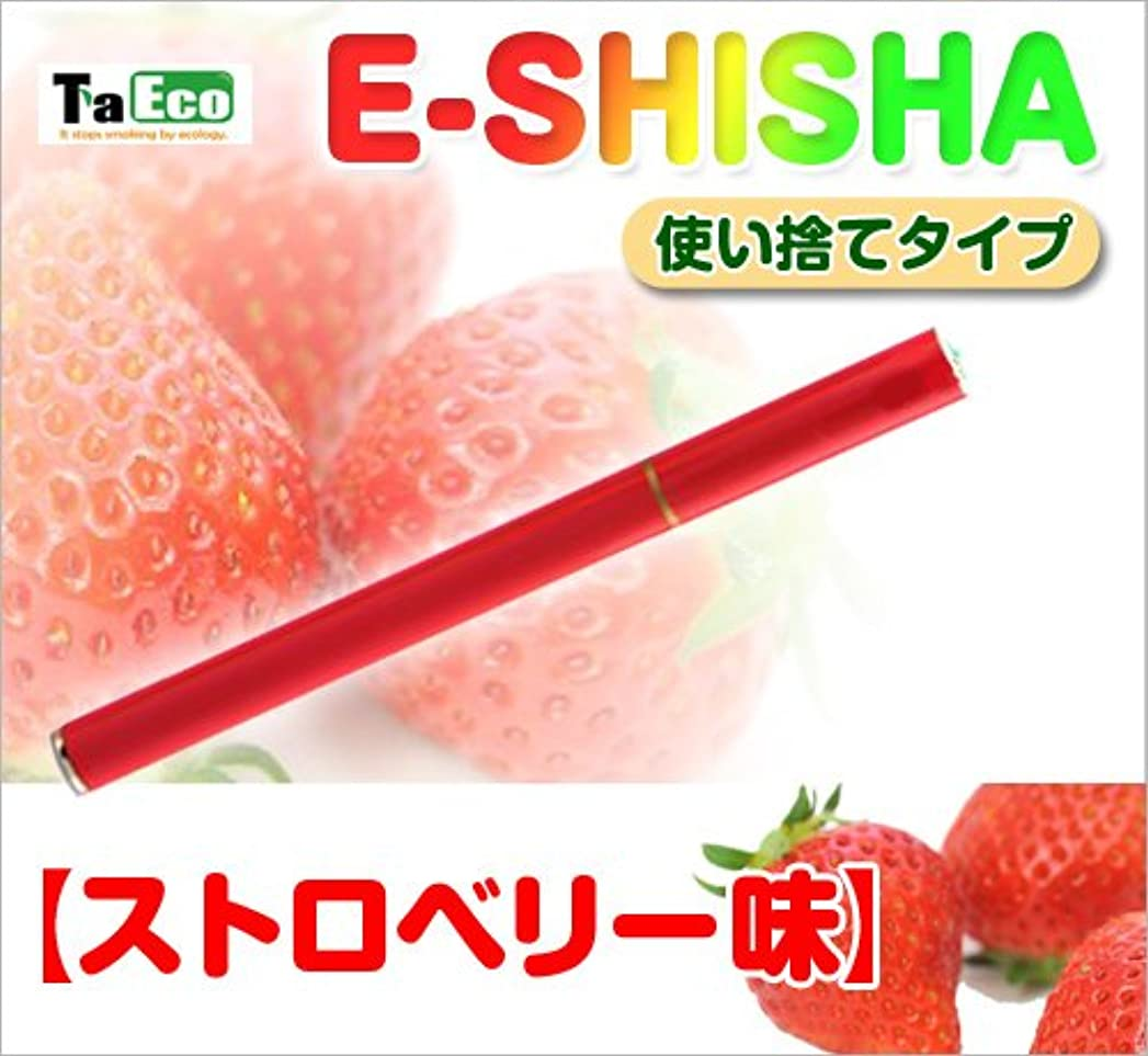 原点現実的物語taeco 電子タバコ 使い捨て E-SHISHA ストロベリー