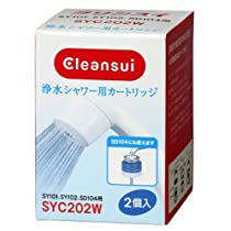 三菱レイヨン・クリンスイ 浄水シャワー用カートリッジ 2個入 SYC202W