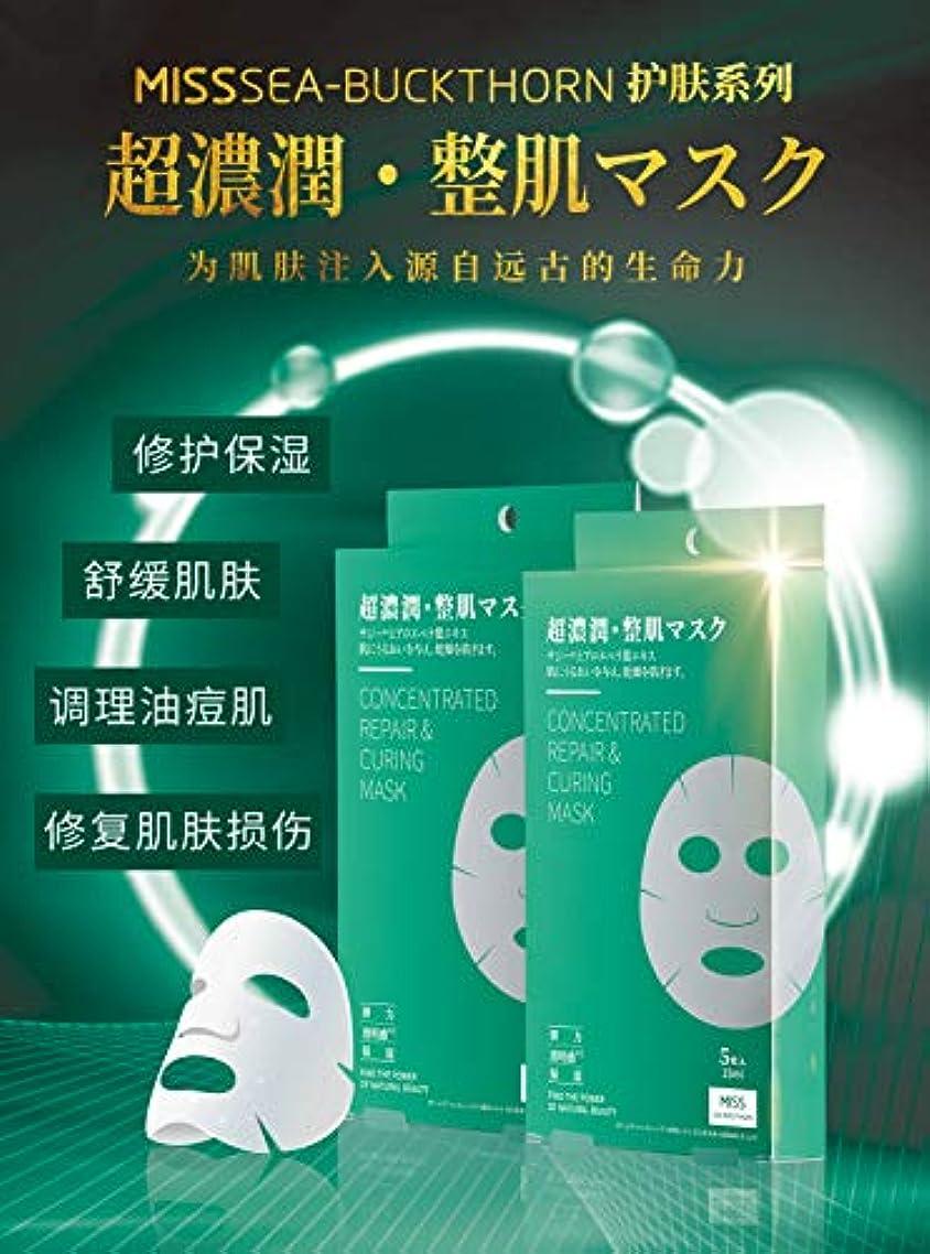 可聴順応性のある鳥超濃潤?整肌マスク 25ml×5枚入 (green)