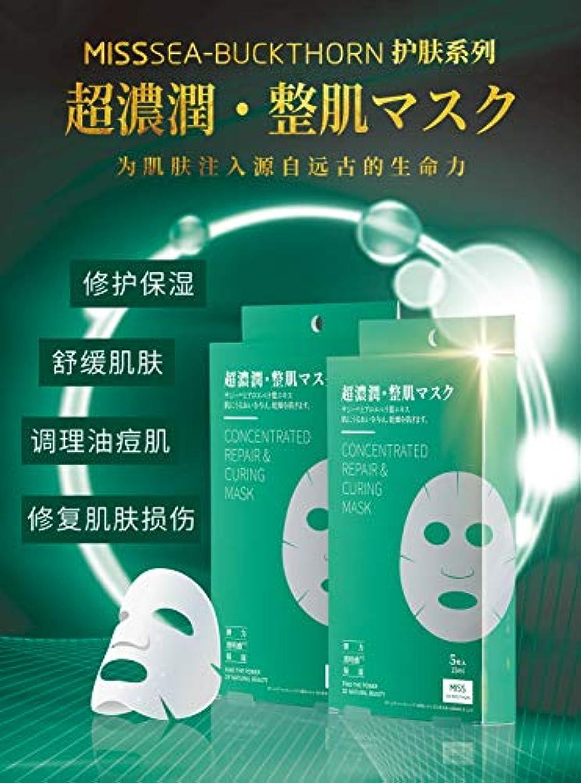 慣らす酸度レタッチ超濃潤?整肌マスク 25ml×5枚入 (green)