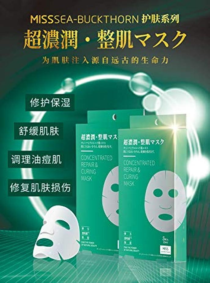 悲しむ人気の理想的には超濃潤?整肌マスク 25ml×5枚入 (green)