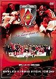 JリーグオフィシャルDVD 浦和レッズ イヤーDVD 2003