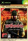 Return to Castle Wolfenstein : Tides of War Xbox ワールドコレクション
