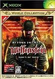 Return to Castle Wolfenstein : Tides of War Xbox ワールドコレクション