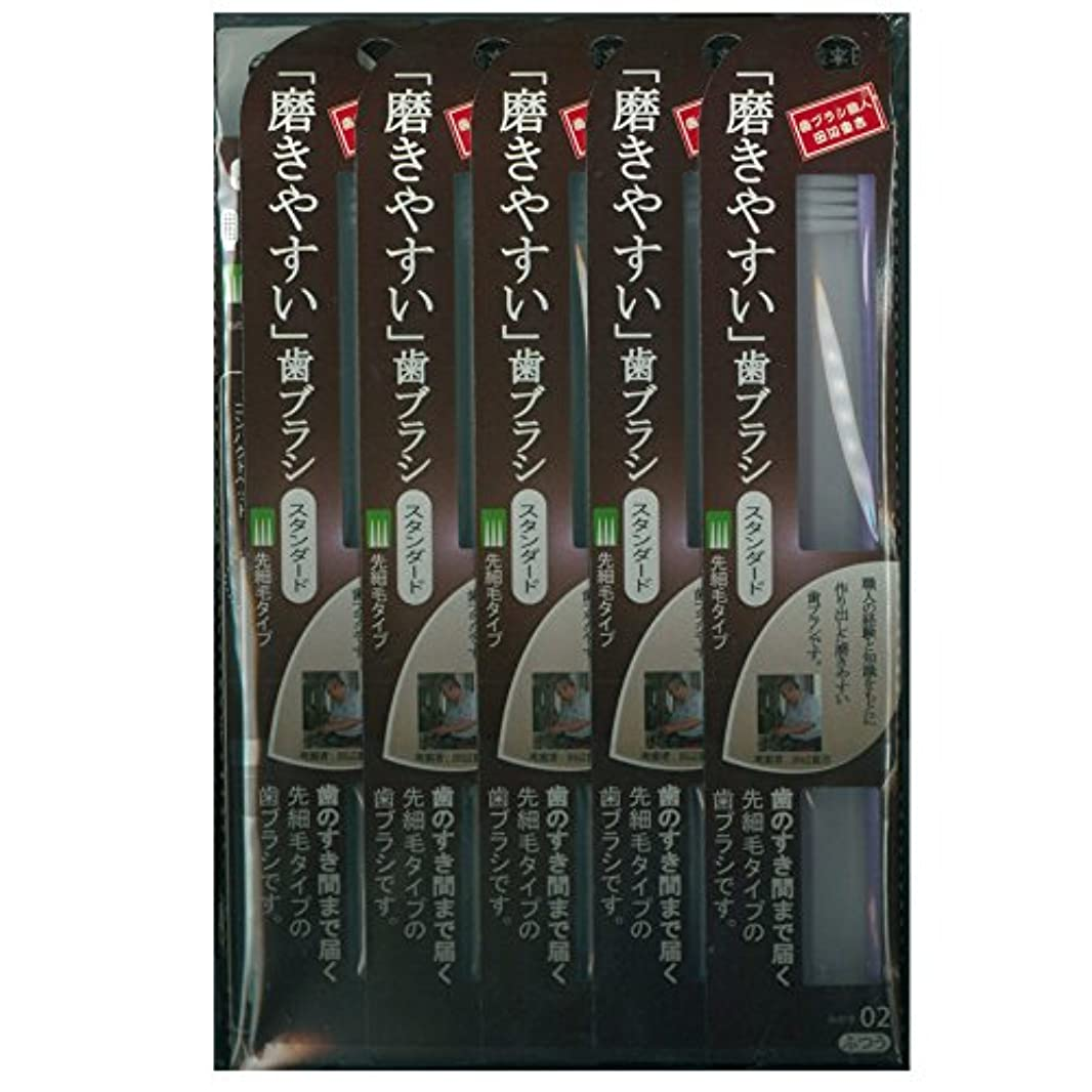 ダイヤモンド活気づく登場磨きやすい歯ブラシ先細 LT-02×12本セット( ピンク×4本、ブルー×4本、グリーン×2本、パープル×2本)