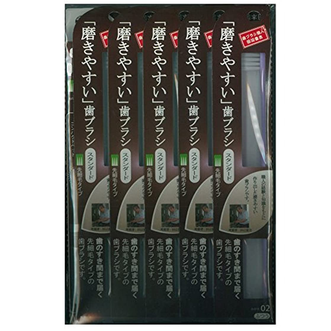 ピッチ機械的範囲磨きやすい歯ブラシ先細 LT-02×12本セット( ピンク×4本、ブルー×4本、グリーン×2本、パープル×2本)