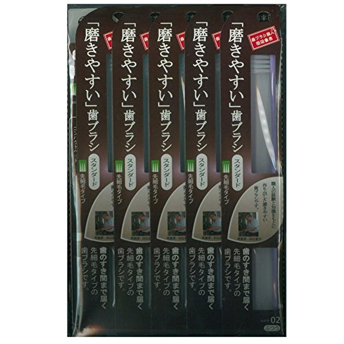 変成器シャーク麻酔薬磨きやすい歯ブラシ先細 LT-02×12本セット( ピンク×4本、ブルー×4本、グリーン×2本、パープル×2本)