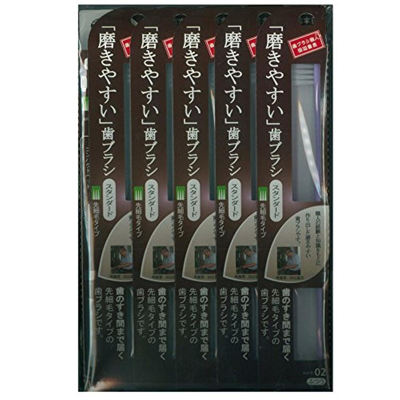 ティーム私たちのもの危機磨きやすい歯ブラシ先細 LT-02×12本セット( ピンク×4本、ブルー×4本、グリーン×2本、パープル×2本)