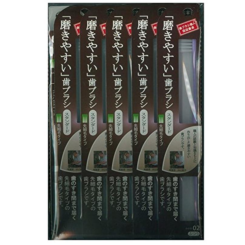 流占める捨てる磨きやすい歯ブラシ先細 LT-02×12本セット( ピンク×4本、ブルー×4本、グリーン×2本、パープル×2本)