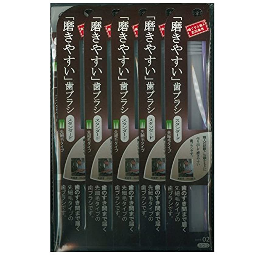 オーク審判展示会磨きやすい歯ブラシ先細 LT-02×12本セット( ピンク×4本、ブルー×4本、グリーン×2本、パープル×2本)