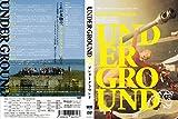 アンダーグラウンド 完全版 [DVD] 画像