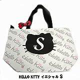 HELLO KITTY  (ハロー キティー) イニシャル (S)   トートバック   全7種  HK50K002-0006