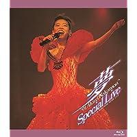~夢~ '91 Akina Nakamori Special Live<5.1 version>