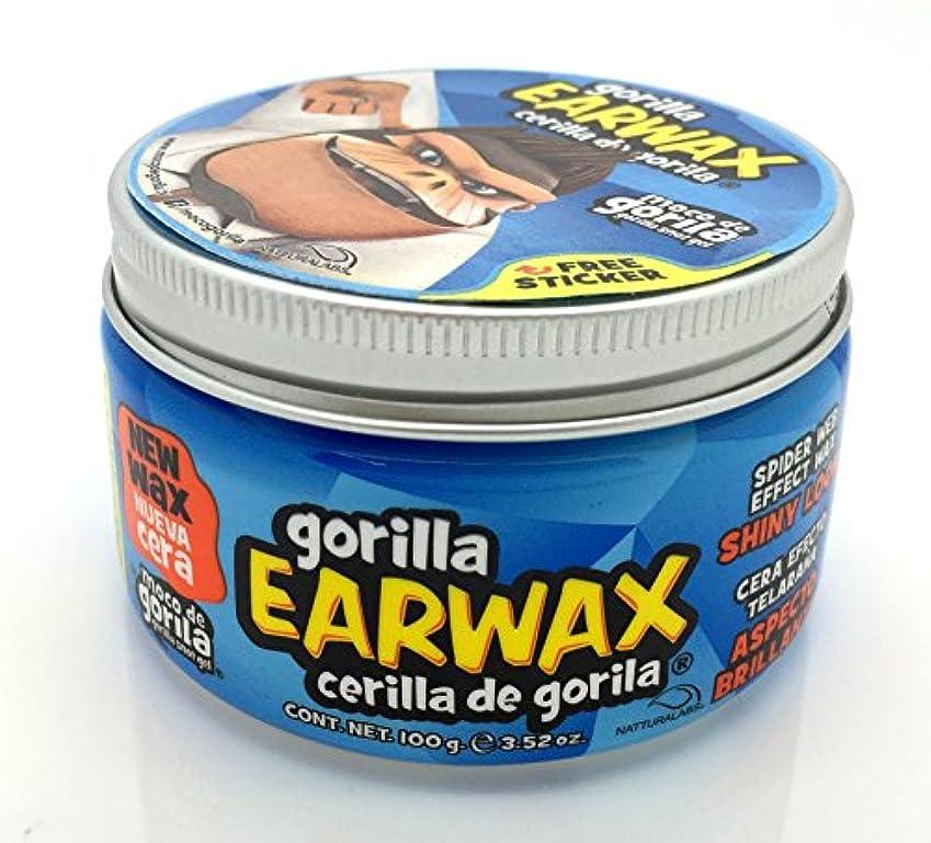 伝記とんでもないする必要があるMoco de Gorila ゴリラ耳垢シャイニージェル3.52オズ