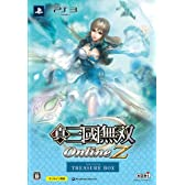 真・三國無双Online Z TREASURE BOX - PS3