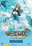 真・三國無双Online Z TREASURE BOX - PS3