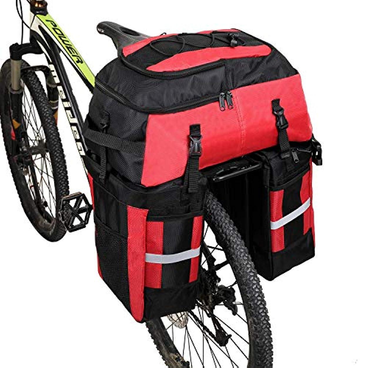 秋物理学者ゆり70L MTBバイク防水3で1リア自転車バッグパニアバッグレインカバー付き自転車ラックバッグ