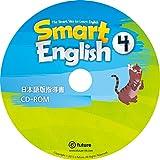 スマート イングリッシュ レベル4 日本語版指導書 CD-ROM 【子ども 英語教材】 Smart English 4 Teacher's Manual CD-ROM Japanese Version