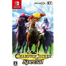 Champion Jockey Special  - Switch