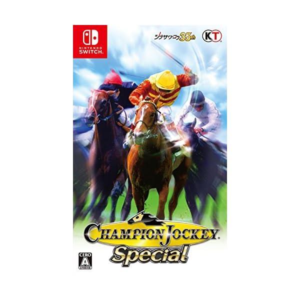 Champion Jockey Special ...の商品画像