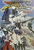 エンゼルギア 天使大戦TRPG (ログインテーブルトークRPGシリーズ)