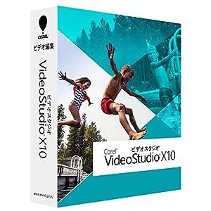 Corel VideoStudio X10